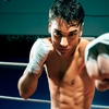 Up to 78% Off Kickboxing