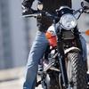Formation ou permis moto