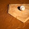 UAB Blazers at Rice Owls Baseball - May 13, 1:00 PM