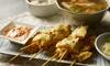 Eight-Course Thai Tasting Menu