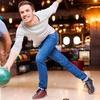 Bowling inkl. Leihschuhen