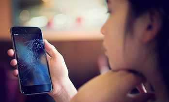 groupon iphone screen repair