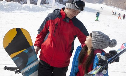 image for Standard Tune-Up for Ski or Snowboard at Ski & Sport Shack (Up to 59% Off)