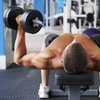 Up to 79% Off Premium Membership at J.E.T. Fitness Center