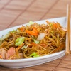 Up to 40% Off Chinese Cuisine at Fortune Restaurant