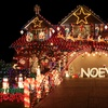 71% Off Holiday Light Installation Package