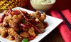 Smiling Buddha - Oakville: Dine-In or Take-Out Chinese Dinner for Two at Smiling Buddha (Up to 40% Off)