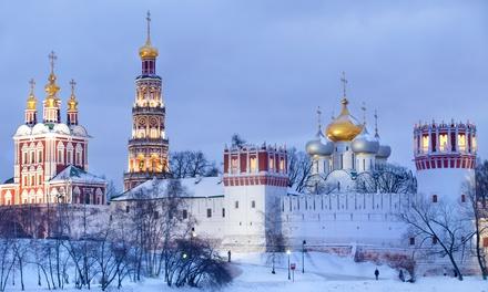 ✈Moscú y San Petersburgo: 8 días y 7 noches en habitación doble con desayuno y vuelo de ida y vuelta en hotel 4*
