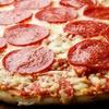 30% Cash Back at Papa John's Pizza