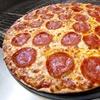 15% Cash Back at Bojono's Pizzeria