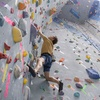 Up to 58% Off at Momentum Indoor Climbing Lehi