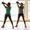 Up to 84% Off Classes or Gym Membership