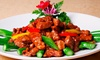 20% Off Food and Drinks at Oriental Gardens Chinese Restaurant