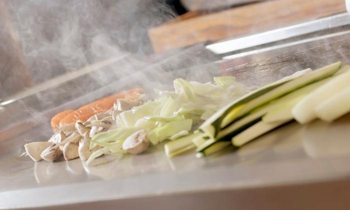 Mitchikia Japanese Steakhouse & Sushi - Garner: Hibachi, Sushi, and Japanese Cuisine at Mitchikia Japanese Steakhouse & Sushi 40% Off)