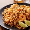 50% Cash Back at Sweet Basil Thai Cuisine - Up to $10 in Cash Back