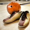 Up to 49% Off at Tech City Bowl