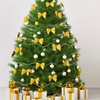 40% Off a Christmas Tree with Delivery
