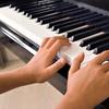 40% Off Private Piano Lesson