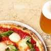 Menu pizza con birra da Pianbosco Village