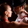 Tanz-Grundkurs für 1 Person