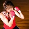 73% Off Kickboxing Classes