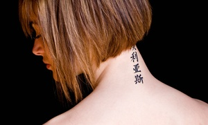 Ebody Beauty Center: 3, 6 o 9 sesiones de tratamiento láser para eliminar un tatuaje desde 79 € en Ebody Beauty Center