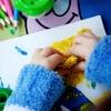 Habitot Children's Museum – Up to 33% Off