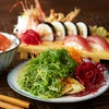 Up to 40% Off at Ryo Sushi
