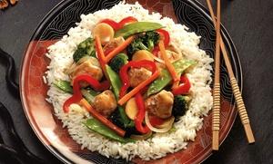 La Bu La: $11 for $20 Worth of Chinese Food at La Bu La