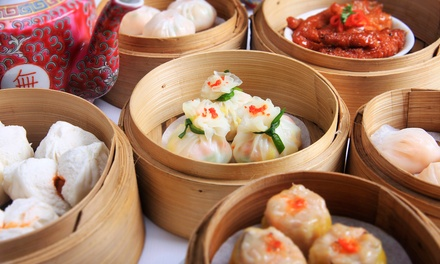 Dim Sum for Two or More at Dim Sum Room (Up to 44% Off). Two Options Available.