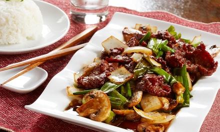 Menú para 2 o 4 con sartén u olla de Sichuán, ración de arroz jazmín o pan chino y bebida desde 19,95 € en Baiwei