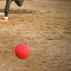 Up to 64% Off Adult Kickball Registration