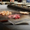 40% Off at Nagato Japanese Steakhouse & Bistro