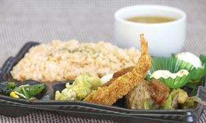 Ichiban Steak and Sushi: 60% off at Ichiban Steak and Sushi