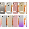 Sparkly TPU Case with or Without Kickstand for iPhone 7/7 Plus