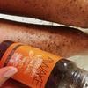 Skinnamon Organic Body Scrub Sampler (4-Piece)