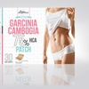 Select Organics Garcinia Cambogia Weight Loss Patches (30-Pack)