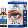 Alluxe Extra-Firming Eye Lift Kit (3-Piece)