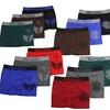 Men's Classic Seamless Boxer Briefs (6-Pack)