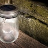 Niteshine Solar-Powered LED Glass Mason Jars (1-, 2-, or 4-Pack)
