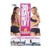 BeFit: 30-Day Butt Lift