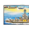 Battleship Cruiser Building Block Set