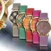 Rousseau Medley Women's Watch