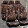 Camouflage Seat Cover Set (3-Piece)