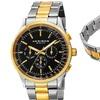 Akribos XXIV Men's Dual Time Tachymeter Swiss Watch
