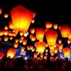 Eco-Friendly Sky Lanterns (10-Pack)