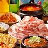 東京都/新宿・大久保≪サムギョプサル、チャプチェなど9品+飲み放題120分≫