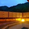 長野県/鹿教湯温泉 ≪和食料理/源泉かけ流し/天空を仰ぐ露天/2食付≫