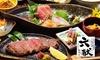 東京都/品川 ≪厚切り牛タン焼き・鮭といくらの土鍋ご飯など10品+飲み放題120分≫
