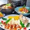 大阪府/なんば ≪鰻の七輪焼きコース(お造り・蒲焼き・白焼きなど)+1ドリンク≫